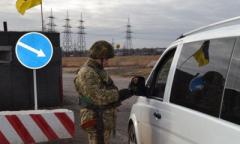 Ситуация на блокпостах Украины: больше всего машин на«Марьинке»