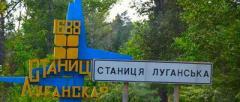 Семь дней тишины: Названо условие для разведения сил и средств под Станицей Луганской