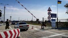 Для несовершеннолетних крымчан изменили условия пересечения границы с Крымом