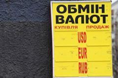 Курс гривны меняется на глазах: какую валюту покупать