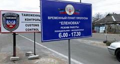 «Ад, на КПВВ «Еленовка» просто пипец»: люди устроили бунт и срочно вызывают Пушилина