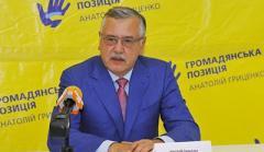 Гриценко и партия Саакашвили будут идти на выборы отдельно