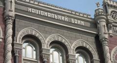 Украина сможет получить кредит от МВФ еще в этом году, если в сентябре будет сформирован новый Кабмин - Нацбанк