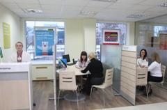 Чипирование налицо: украинцев хотят обязать открывать счета в банках