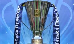 Стала известна дата проведения Суперкубка Украины по футболу