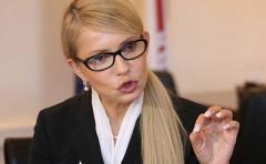 Тимошенко провоцирует Зеленского на конституционный переворот