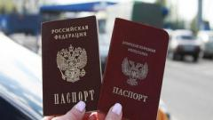 «Уже завтра»: ресурс ОРДО анонсировал выдачу первых паспортов РФ жителям «ДНР»