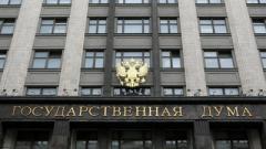 В Госдуме РФ сделали скандальное заявление о 12 областях Украины