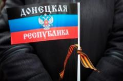 В Донецк вошла колонна российских танков, слышны взрывы: жители боятся и не понимают, что происходит