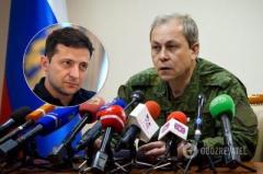 Басурин пригласил Зеленского в Донецк