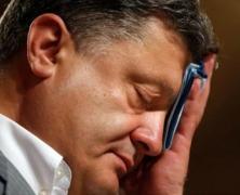 Партия Порошенко не проходит в парламент