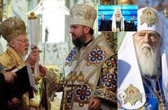 На Соборе проведенном Филаретом отвергли Томос и восстановили УПЦ