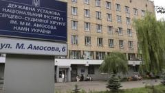 В Украине заработала программа домашней телемедицины