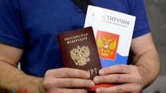 В ОРДО назвали число местных жителей, получивших паспорт РФ