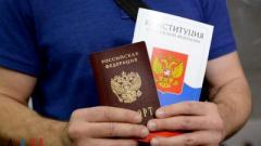 В ЕС намерены не признавать российские паспорта, выданные жителям ОРДЛО