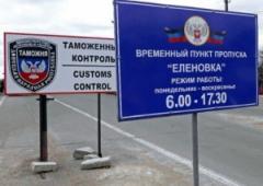 """Боевики закрывают КПП """"Еленовка"""", люди массово бегут из ОРДЛО"""
