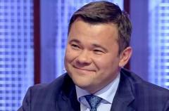 Зеленский уволил Богдана с поста главы АП и сразу же трудоустроил на новом месте