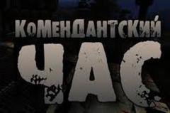 В «ЛНР» отменяют комендантский час