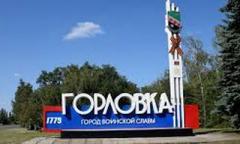 Житель одного из микрорайонов Горловки рассказал о происходящем в городе
