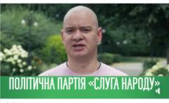 """""""Кошевой идет на выборы"""", - друг Зеленского обратился к украинцам"""