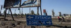 У Зеленского рассказали о планах создать комитет по Донбассу и Крыму
