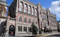 Скандал вокруг НБУ набирает обороты: не только купюра в 1000 грн