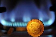 В Нафтогаз сообщили о снижении цены на газ для населения почти на 12%