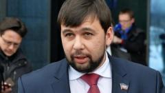 Главарь «ДНР» Пушилин провел заседание «правительства республики». ВИДЕО