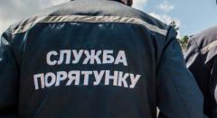 Спасателей и полицию в Киеве срочно перевели в усиленный режим: что происходит