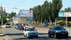 Дончане показали город, в котором «кипит жизнь»