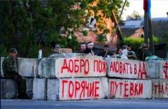 На блокпостах боевиков «ДНР» снова собираются огромные очереди
