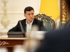 Зеленский подписал указ о развитии Карпат