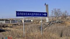 «Что громыхнуло? Свет отрубился»: жители Донецка сообщили о мощном взрыве