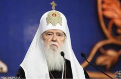 Минкульт: УПЦ Киевского патриархата больше не существует