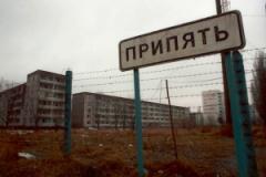 Нацгвардия в Чернобыле готовится к спецоперации на Донбассе - эксперты встревожены