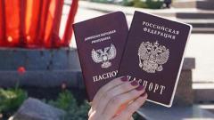В ОРДЛО столкнулись с проблемой при паспортизации жителей «республик»