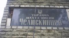 Главари НВФ начали ликвидацию одной из шахт Донецка