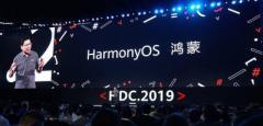 Huawei представила собственную операционную систему
