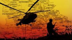 """На Донбассе боевики 10 раз нарушили """"режим тишины"""""""