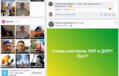Представитель РФ в ОБСЕ пожелал «укропам» смерти