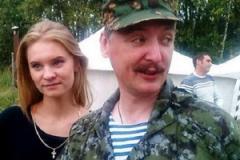 Стрелков с новой женой выживает из квартиры в Москве сына-инвалида: громкие подробности