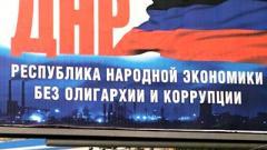 «Погрузили в автозак, изъяли вещи»: СМИ ОРДО сообщили о жестком задержании в Донецке 15 «активистов»