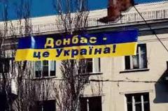 Чиновники подготовят пакет инициатив по реинтеграции Донбасса до 2020 года