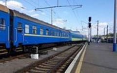 Укрзализныця пустила дополнительный поезд на Донбасс