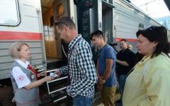 В Донецке заработал железнодорожный вокзал