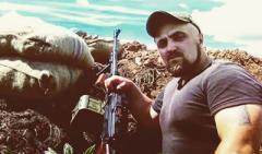 В бою Горловкой погиб командир взвода батальона «Айдар»