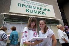 Финиш вступительной кампании. Кем хотят стать юные украинцы?