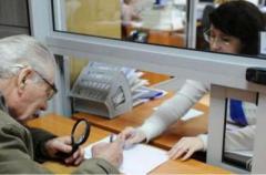 Надбавка к пенсии: повезет не всем украинцам, как получить повышенную выплату