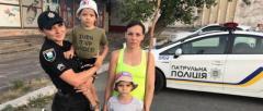 В Донецкой области полиции удалось найти более 500 детей-«потеряшек» в течение суток