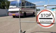 Транспортники Донбасса предлагают возить людей между КПВВ бесплатно
